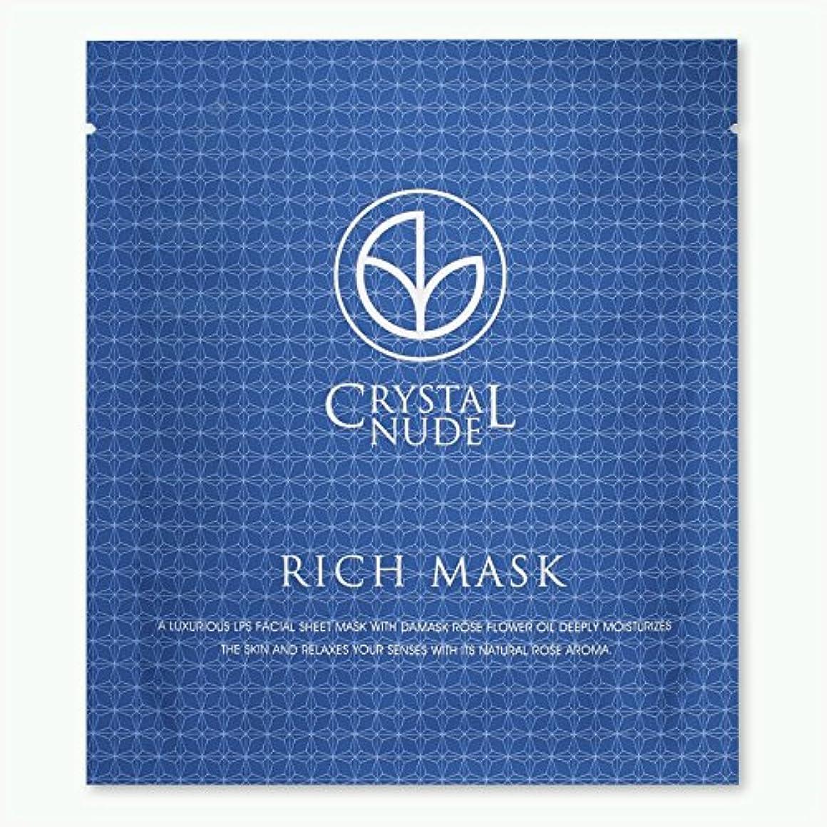 旧正月繊維退屈な【LPS配合】RICH MASK リッチマスク (6枚セット)