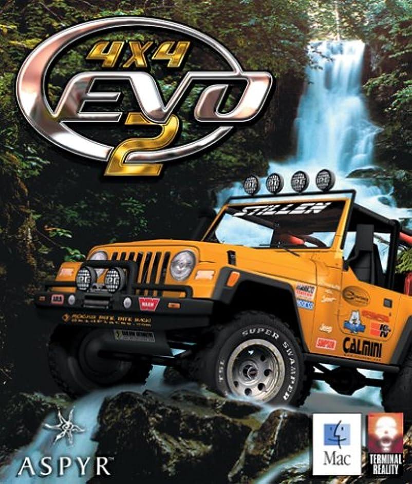 4X4 Evolution 2 (輸入版)