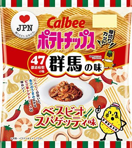 ポテトチップス群馬の味(ベスビオスパゲッティ味)の通販の画像