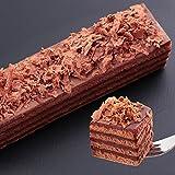 カット個装 チョコレートケーキ ボヌール・カレ[凍]30年変わらぬおいしさ ココア生地とガナッシュクリームの8層サンド お試し いつものティータイムに