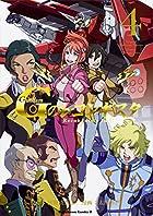 ガンダム Gのレコンギスタ 第04巻