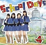 School Days(初回限定盤)(DVD付)