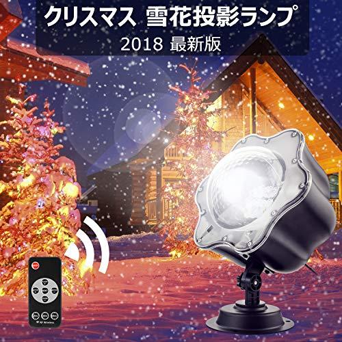 クリスマス プロジェクションライト 雪花 投影ランプ LED...