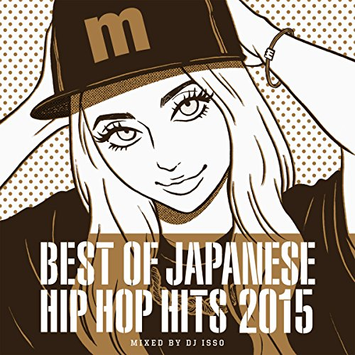Best of Japanese Hip Hop 2015 ...