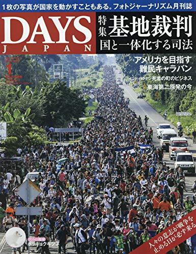 DAYS JAPAN 2019年 01 月号 [雑誌]