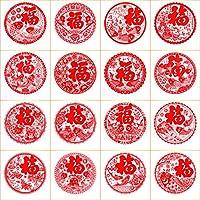 中国の新年 Fu キャラクター ウィンドウステッカー 16枚パック 赤 紙切り 春 フェスティバル ステッカー デカール 壁 グリル 月 年 取り外し可能 アート 装飾 ホーム レストラン 店舗 デコレーション - 30cm (ランダムスタイル)