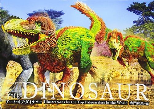PIE International『アート・オブ・ダイナソー 恐竜アートの世界』