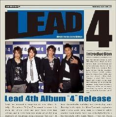 ONE(big up my homeis)♪LeadのCDジャケット