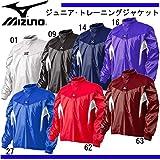 ミズノ トレーニングジャケットJR 12JE4J3101