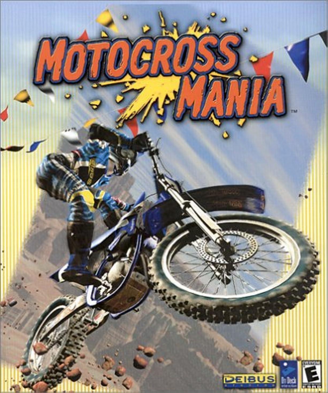 Motocross Mania (輸入版)