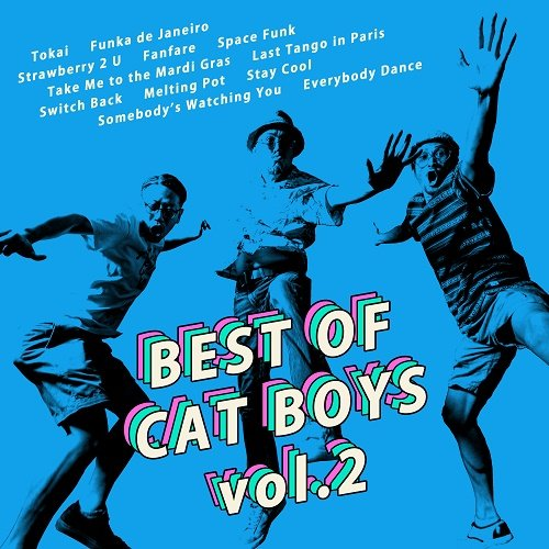 BEST OF CAT BOYS vol.2