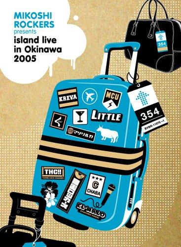 神輿ロッカーズPresents~island live in okinawa 2005~ [DVD]