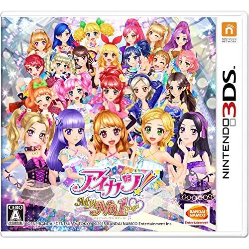 New 3DS Aikatsu My No.1 Stage Limited Premium set Import Japan
