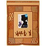 八重撫子 国産 黒豆茶 ティーバッグ 300g (3g×100包) くろまめ お茶 健康茶 野草茶