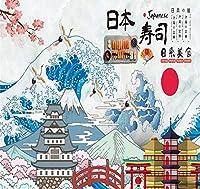 Chunxd 現代の手描き日本料理富士山寿司レストランの背景壁紙3D産業装飾壁画Walpaper 3D-400X280Cm