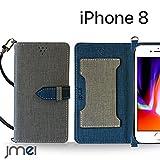iPhone8 ケース手帳型 アイフォン8 カバー ブランド 手帳 閉じたまま通話ケース VESTA グレー iphoneケース simフリー スマホ カバー 携帯ケース 手帳型 スマホケース 全機種対応 ショルダー スマートフォン
