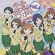 ラジオCD 恋愛ラボRADIO Vol.4