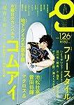 クイック・ジャパン126