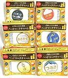 Premium YEBISU ×日本の鉄道『ヘッドマークチャーム』【非売品】 サークルK限定 全6種類セット