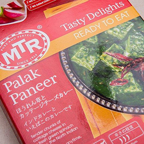 レトルトカレー MTR パラックパニール 300g ×10個【2人前】 ほうれん草とカッテージチーズのカレー