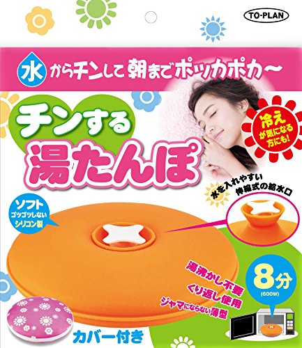 トプラン チンする湯たんぽ TKKT-001