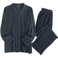 Gifort パジャマ 綿100 長袖 薄手 ルームウェア メンズ レディース ペア 夫婦 上下セット 吸汗 通気 肌に…