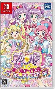 プリパラ オールアイドルパーフェクトステージ! - Switch