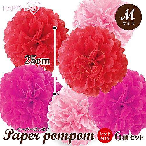 ペーパーポンポン ペーパーフラワーセット 3サイズ(S15cm×8pcs・M25cm×6pcs L35cm×6pcs) 各サイズ5パターン (M, レッドグラデ)