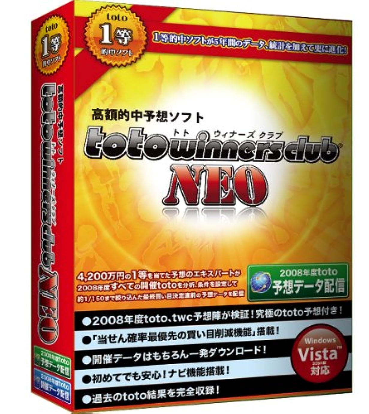 電気ベーシック杭toto winners club NEO