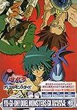 遊☆戯☆王デュエルモンスターズGX DVDシリーズ DUEL BOX 10