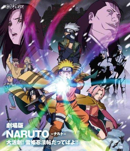 劇場版NARUTO-ナルト- 大活劇!雪姫忍法帖だってばよ!! [Blu-ray]の詳細を見る