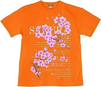 [GENJU] Tシャツ 桜 春 SAKURA さくら サクラ 花柄 飲み会 イベント スポーツジム 裏もデザインあり メンズ キッズ