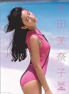 本田美奈子メモリアル 2020年 カレンダー 壁掛け CL-277