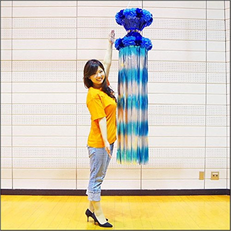 七夕 さざ波つづみ吹流し(150cm) ブルー / 吹き流し 装飾 飾り  8083