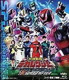 特捜戦隊デカレンジャー 10 YEARS AFTER [Blu-ray] -