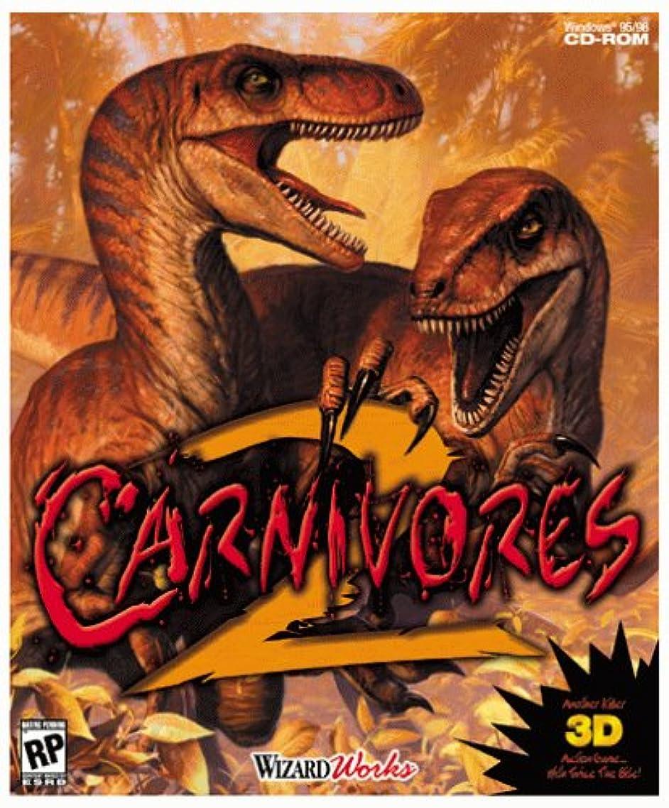 レース休日に出撃者Carnivores 2 (輸入版)