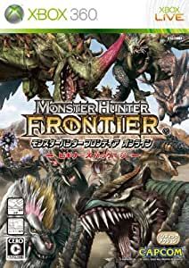 モンスターハンター フロンティア オンライン ビギナーズパッケージ(オンライン専用) - Xbox360