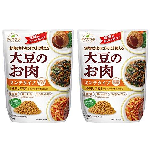 マルコメ ダイズラボ 大豆のお肉(大豆ミート)ミンチ 200g×2袋
