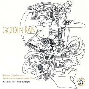 《バリ》ゴールデン・レイン~バリのガムラン3