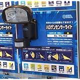 防雨センサーライト SL-HL150