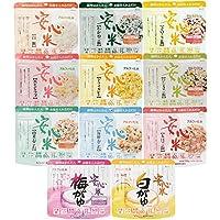 アルファー食品 安心米 11種類全部セット 983g