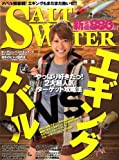 SALT WATER (ソルトウォーター) 2009年 01月号 [雑誌]
