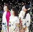 いのちのリレー【初回限定盤】(CD+DVD+メロディ譜面)