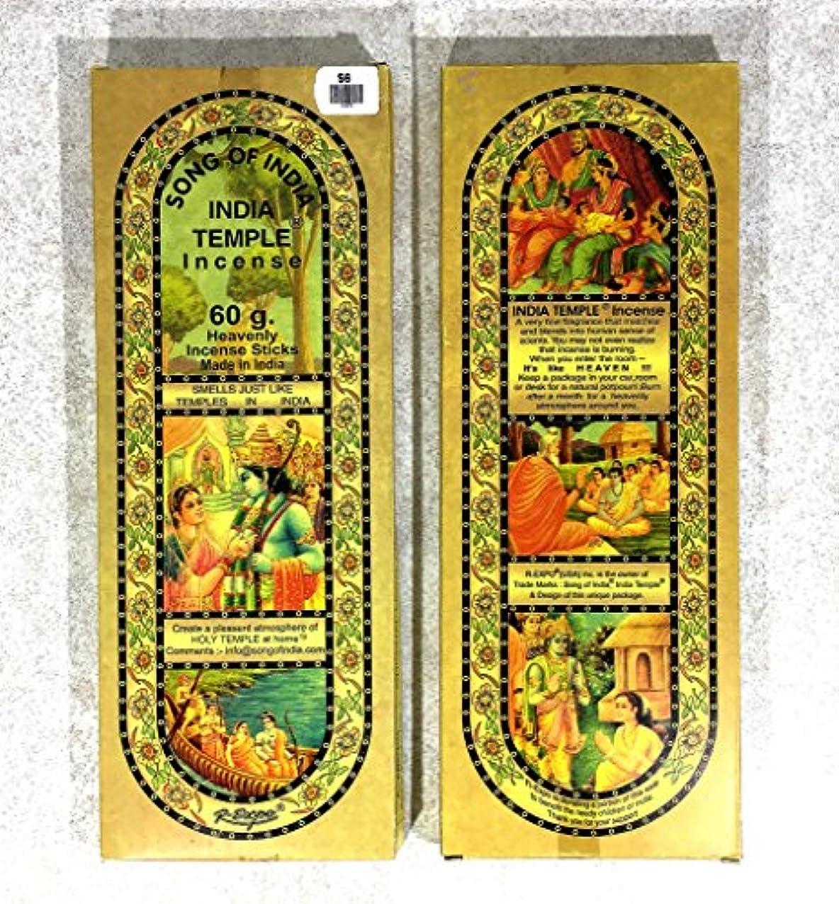 ご近所広げる規則性Song of India – インドTemple Incense、50スティックパック、in8 )