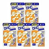 【セット品】DHC ルテイン 20日分 20粒 SS 5袋セット
