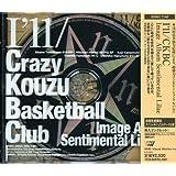 I'll/CKBC Image Album Sentimental Lilac