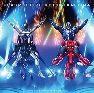 PLASMIC FIRE<アニメ盤> CD+DVD (2枚組)