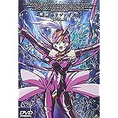 無限のリヴァイアス Vol.9 [DVD]