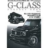G-CLASS PERFECT BOOK Vol.4 (文友舎ムック)