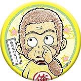 銀魂 原作者のゴリラ 干支Ver. 缶バッジ